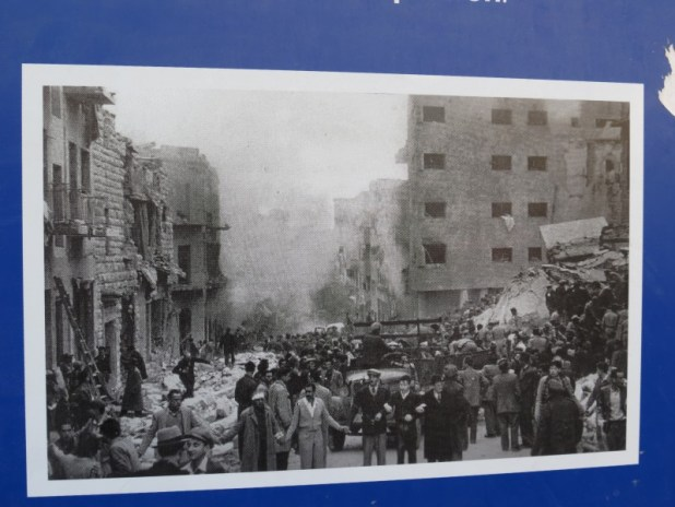 הפיגוע ברחוב בן יהודה
