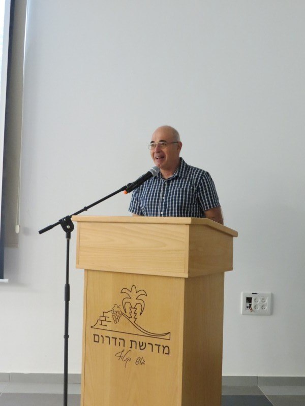 פרופ׳ יוסף גרפינקל - כנס מחקרי לכיש החמישי
