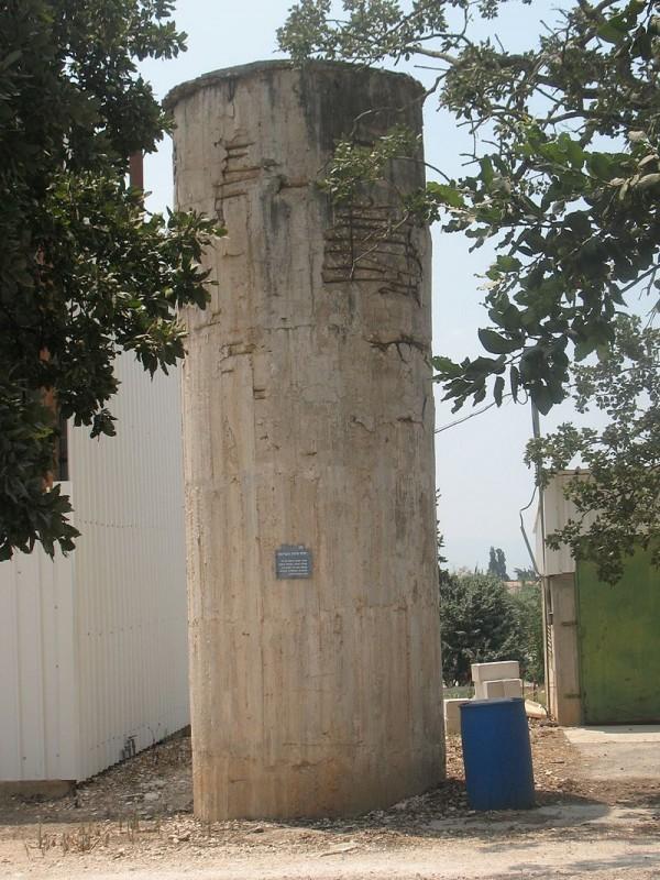 מגדל המים בחוות שטוק שליד רמת ישי צילום:Alon366