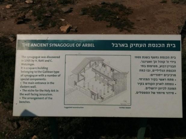 בית הכנסת העתיק של ארבל