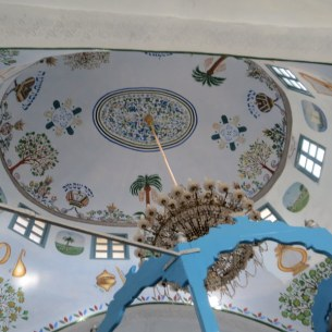 ציורי הכיפה של בית כנסת אבוהב