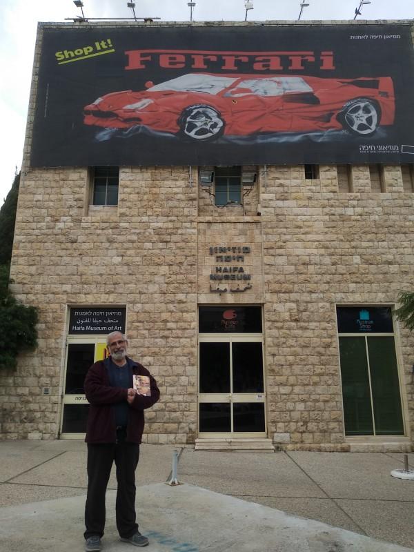הושבילים ביקר במוזיאון חיפה לאמנות