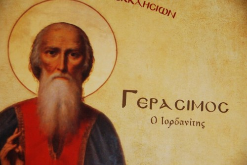 ציור של גרסימוס ממנזר דיר חג'לה