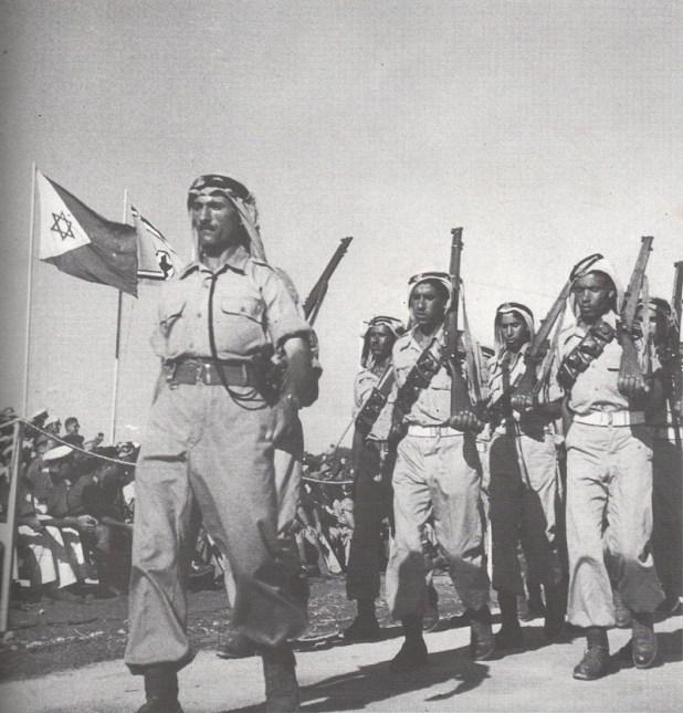 רמה אלהיב בתל אביב ב -1949