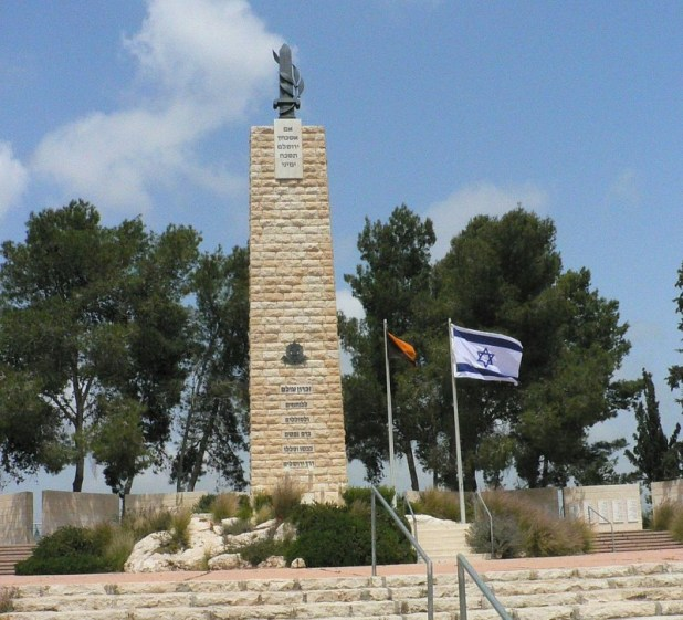"""""""Road of Heroism"""" memorial for the fallen soldiers of the Israeli Engineering Corps, near Hulda forest, at the Burma Road, Israel צילום:MathKnight"""