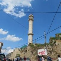 המסגד והמבצר