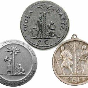 המטבע הרומי עם הואריאציות שנטבעו בארץ ישראל צילום: Eli Morav