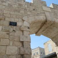 השער החדש