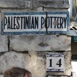 Palestine Pottery