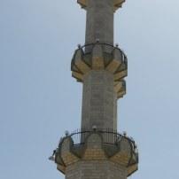 המרכז העולמי של האחמדיה