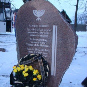 אנדרטת השואה בבושאוויץ Holocaust memorial in Jewish cemetery in Bogushevichi מקור:Belarus Holocaust Memorials