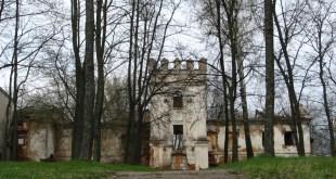 Smilavichy – Смілавічы – סמילביצ׳י
