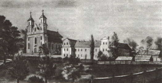 Smilavichy Monastery and Cathedral on the drawing of N. Orda 1870s.