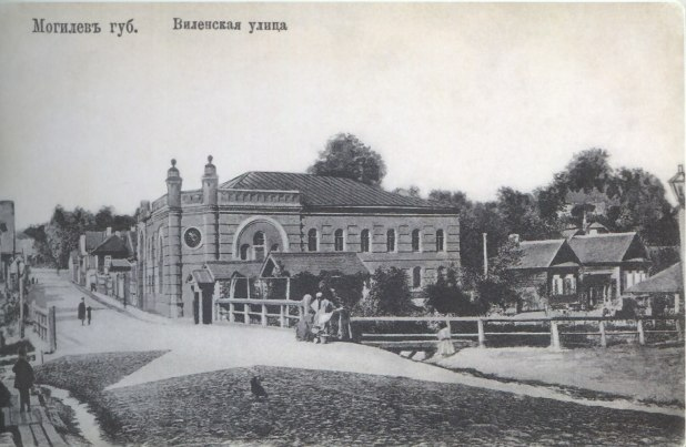 Mohyliv. Synagogue on the vilenskoj street. The beginning of the 20th century