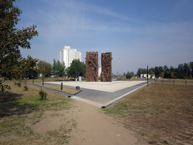 Memorial in memory of the victims of the death camp Maly Trostenets, built in 2015 Photo:Homoatrox