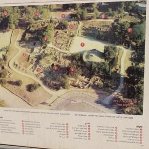 גן ארכיאולוגי רמת רחל