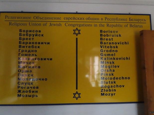 Synagogues in Belarus
