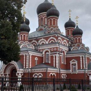 Voskresenskiy Cathedral 1874