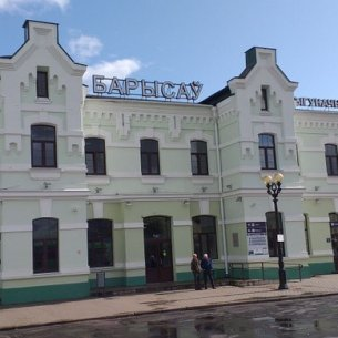 Borisov Railway Station