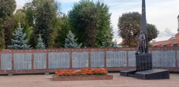 Shklov Soldiers Memorial