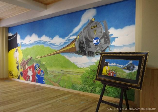 新谷小学校松本零士壁画