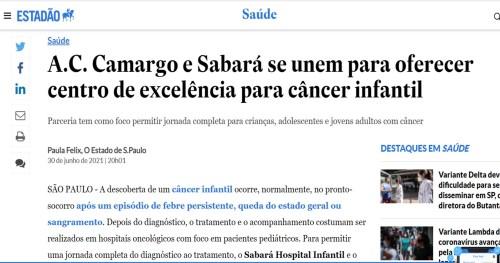 Sabará Hospital Infantil e A.C. Camargo Cancer Center anunciam parceria para ampliar a prestação de serviços aos pacientes pediátricos com câncer