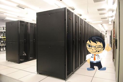 adquirir un servicio de hosting