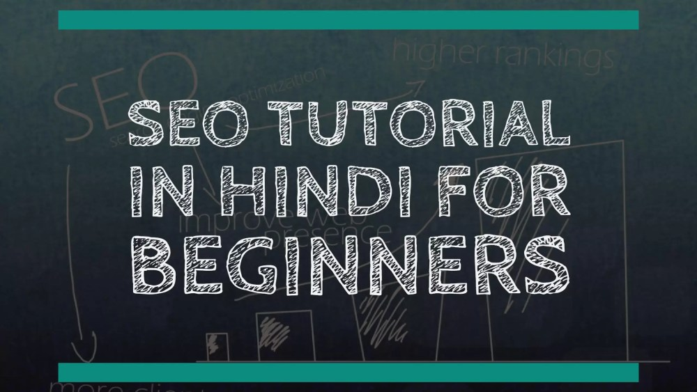 SEO Tutorial in Hindi, SEO Tutorial in Hindi For Beginners