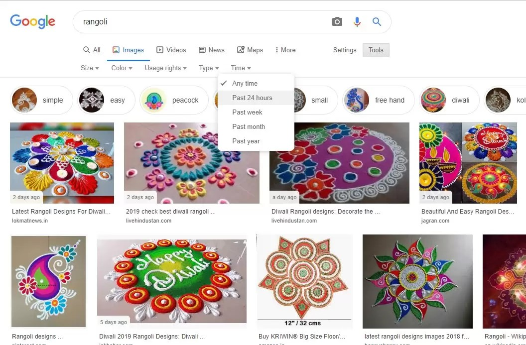 How To Get Flower And Rangoli In Google Pay app