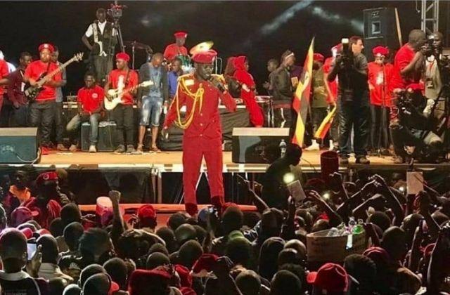 URA Reportedly Demands 22% Tax From 'Kyarenga' Concert Money