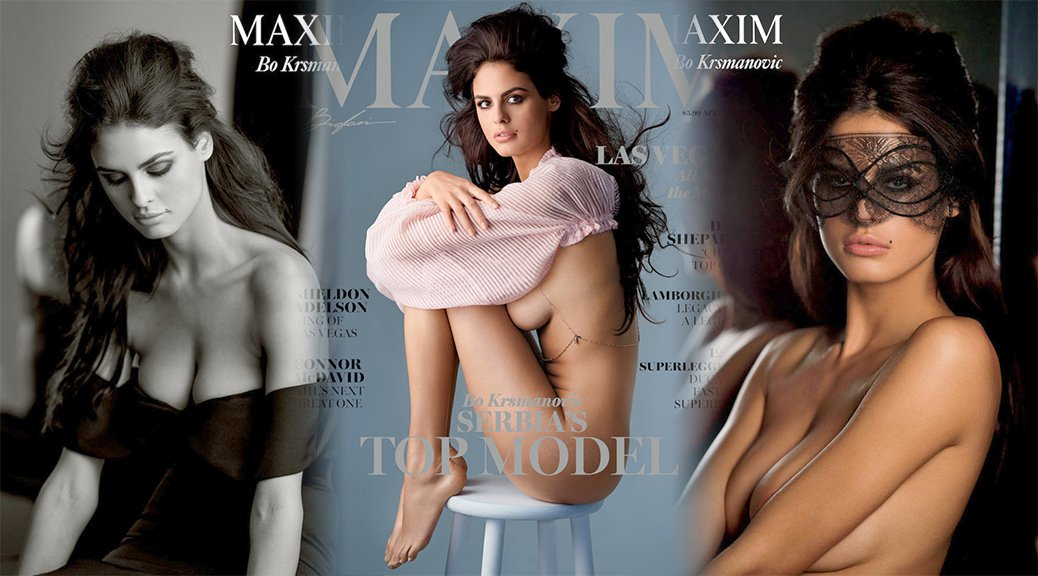Bojana Krsmanović - Maxim Magazine Photoshoot (April 2017)