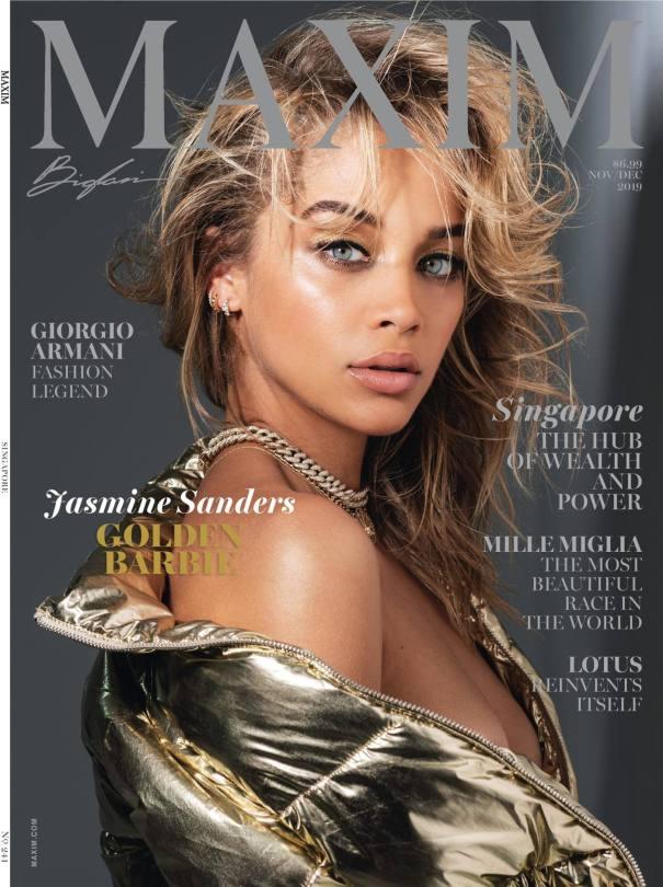 Jasmine Sanders Sexy Maxim Photos