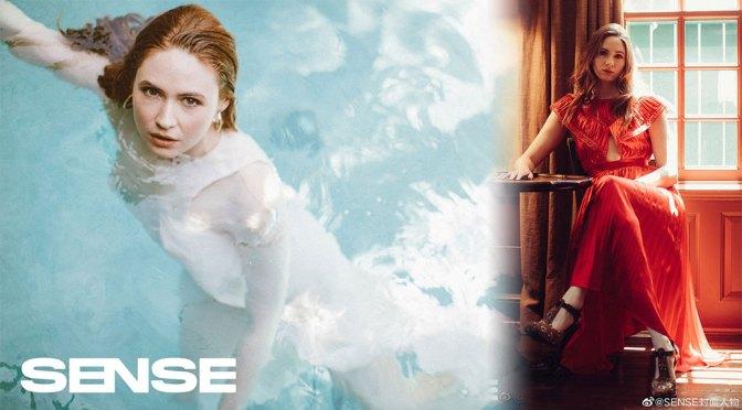 Karen Gillan – Beautiful Photoshoot for Sense Magazine by Sela Shiloni