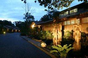 Hotéis e Pousadas em Ubatuba