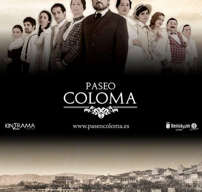 Paseo Coloma