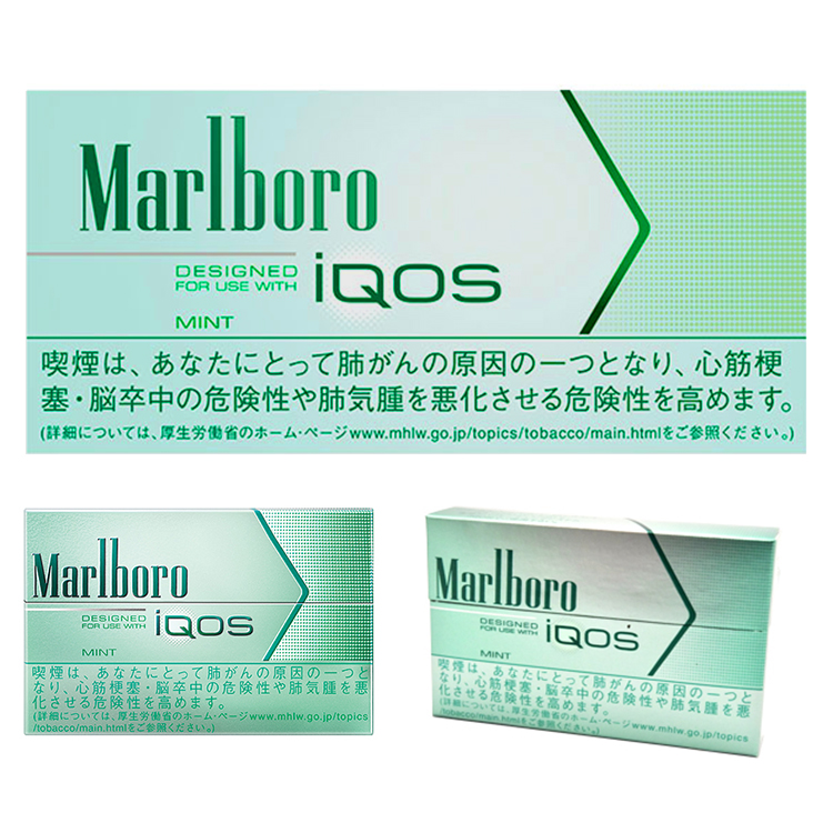 Marlboro Heatsticks Mint - 1 Carton