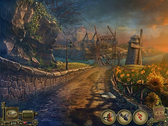 ダークテイルズ:エドガー・アランー・ポーの早すぎた埋葬コレクターズ・エディション ゲームダウンロード