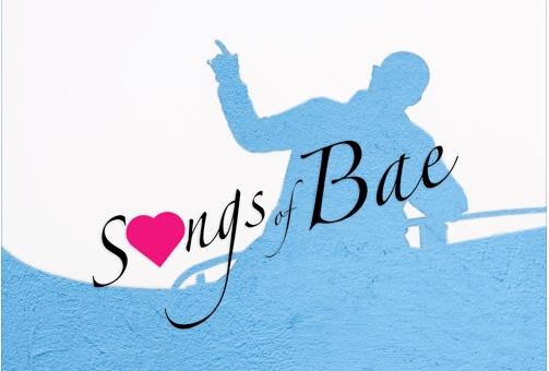 Ozee – Songs Of Bae EP