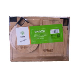 Three-set Chopping Board