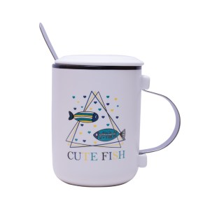 Coffee Mug with Cover with plain design