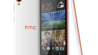 setup a wireless network on HTC Desire 820 mobile