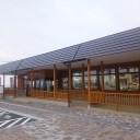 「しかべ間歇泉公園」道の駅