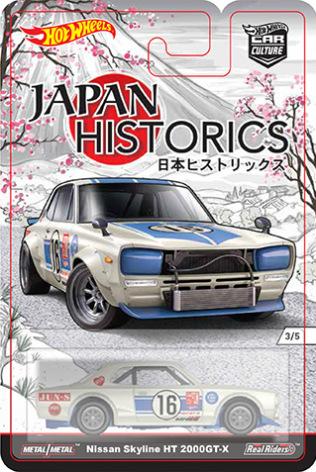 Hot-Wheels-Nissan-Skyline-HT-2000GT-X-card-art