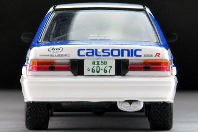 Tomytec-Tomica-Limited-Vintage-LV-N185b-Nissan-Bluebird-SSS-R-Championnat-rallyes-japonais-004