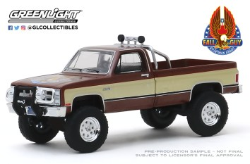 GreenLight-Collectibles-Hollywood-26-1982-GMC-K-2500-Fall-Guy-Stuntman-Assoc