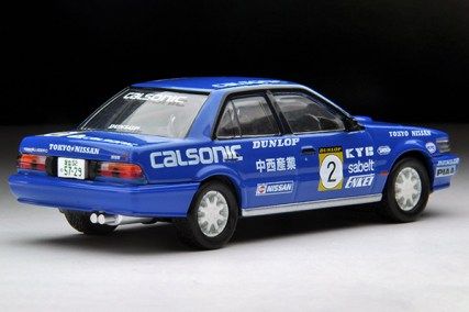 Tomica-Limited-Vintage-Bluebird-SSS-R-Calsonic-2-006