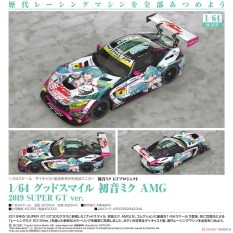 Good-Smile-Racing-Miku-Hatsune-Miku-AMG-Super-GT-Ver-004