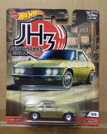Hot-Wheels-Car-Culture-Japan-Historics-3-Nissan-Silvia-310