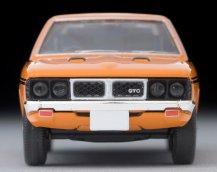 Tomica-Limited-Vintage-Neo-Mitsubishi-Galant-GTO-MR-Orange-004