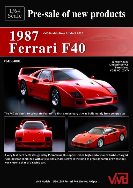 VMB-Models-Ferrari-F40